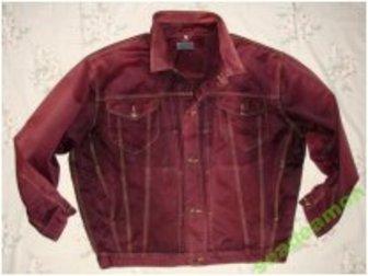 Уникальное изображение Мужская одежда Куплю бордовую/красную/цвет красное вино джинсовку 35136696 в Москве