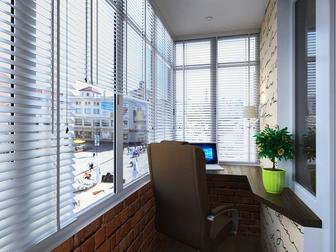 Скачать бесплатно foto  Ремонт квартир в Иркутске, Дизайн проект все включено 35310263 в Москве