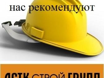 Просмотреть foto  Каркасные дома ЛСТК и нагары из Лстк под ключ 35698662 в Москве