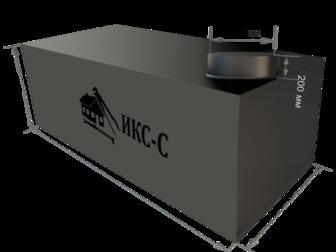 Просмотреть фото  Строительная компания ИКС-С, Производство стальных погребов, кессонов, Септики, Проколы под дорогами, 35839778 в Москве