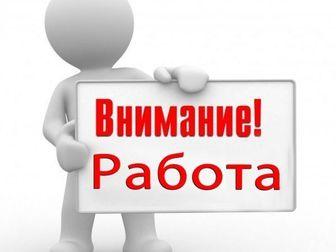 Скачать foto  Требуется мастер по выравниванию стен, поклейке обоев, 36642345 в Москве