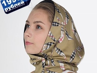 Смотреть фотографию Женская одежда Только для девушек и женщин 36965159 в Иваново