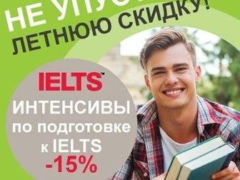 Просмотреть foto  Подготовка и сдача экзаменов IELTS 37050103 в Москве