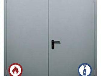 Скачать бесплатно изображение  Компания «Эталон-Мос» предлагает купить противопожарные двери в г, Москве и Московской области, 37704242 в Москве