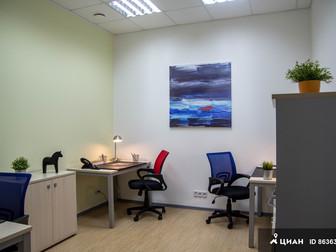 Просмотреть фото Коммерческая недвижимость Сдается рабочее место, 37810140 в Москве