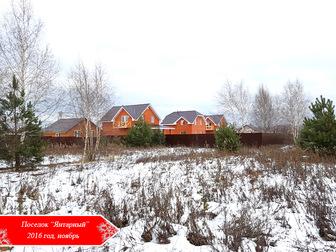 Скачать бесплатно фото  Продажа земельных участков в поселке «Янтарный» 37854295 в Москве