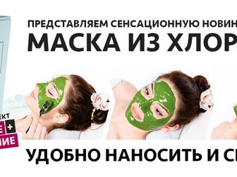 Уникальное изображение Косметические услуги Натуральная косметическая маска для омоложения 37878241 в Москве