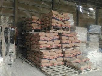 Скачать бесплатно фотографию  Уголь, щебень, соль галит, пескосоль от производитля 38023603 в Москве
