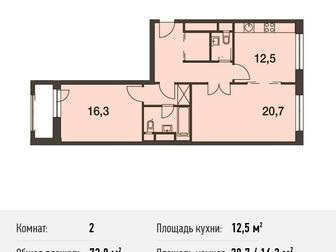 Продается 2-комн,  кв-ра площадью 72,8 кв, м на 4 этаже 19 этажного монолитного дома в ЖК Город на Реке Тушино-2018 от компании Est-a-Tet,  Старт продаж 2-й очереди, в Москве