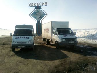 Новое фотографию  грузовое такси, заказать газель с грузчиками в Томске, грузоперевозки в Томске, автоуслуги с грузчик 38767584 в Томске