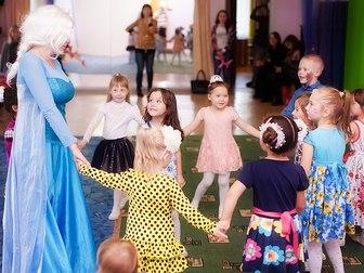 Новое фото  Детский аниматор, Мыльные пузыри и грим в подарок 38792670 в Уфе