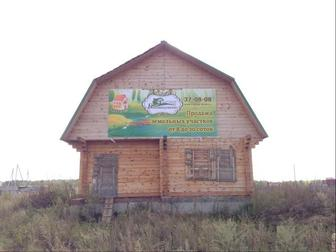 Свежее foto Дома Коттедж 110 м2 на участке 10 сот. 38851110 в Омске