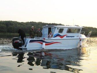 Новое фотографию  Купить катер (лодку) Русбот-85 38872460 в Мурманске