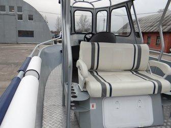 Увидеть фото  Купить катер (лодку) Trident 720 WA 38872875 в Твери