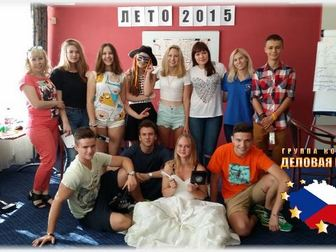 Скачать бесплатно foto  Открыт набор абитуриентов в чешские гимназии и колледжи, 40219281 в Москве