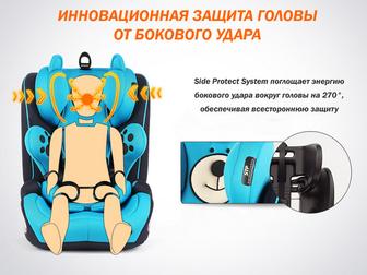 Уникальное фотографию  Детское автокресло Reebaby Augusfix Premium гр, 1/2/3, 40299720 в Москве