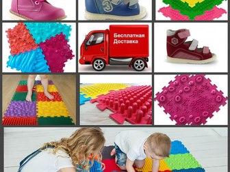 Скачать фотографию  Детские ортопедические товары, Красноярск 44117910 в Красноярске