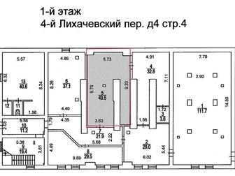Лот: 84303676,  Без комиссии,  Сдается склад на 1 этаже капитального строения,  Теплый, отапливаемый,  Высота потолка 3 метра,  Обычные двери,  Вход через коридор, в Москве