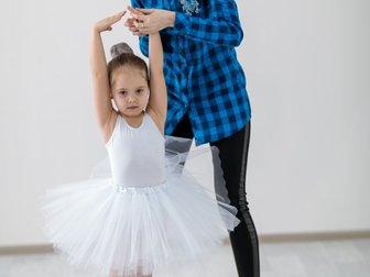 Просмотреть изображение  Занятия БАЛЕТОМ для детей от 2 до 12 лет 67363898 в Ростове-на-Дону