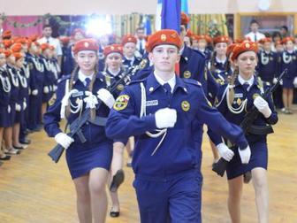Увидеть фото  Форма и обмундирование для кадетов, 69595706 в Челябинске