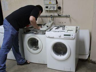 Уникальное фотографию  Ремонт стиральных машин в Красноярске, 72387811 в Красноярске