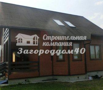 Изображение в Недвижимость Продажа домов Калужская область, продаем недвижимость, в Москве 4900000