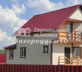 Изображение в Недвижимость Продажа домов Шоссе:  Киевское 75 км  Калужское 80 км  в Москве 3150000