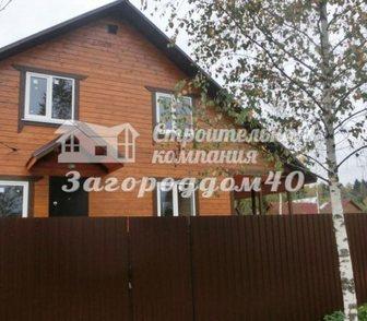 Фото в Недвижимость Продажа домов Продаем дом по Минскому или Киевскому шоссе, в Москве 2340000