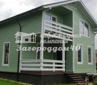 Фотография в Загородная недвижимость Загородные дома Продаем недорого загородный дом, дачу по в Москве 6500000