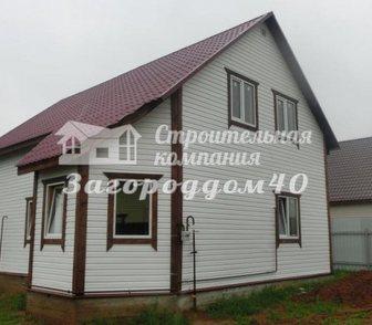 Фотография в Загородная недвижимость Загородные дома Газ: магистральный газ в доме, установлен в Москве 3450000