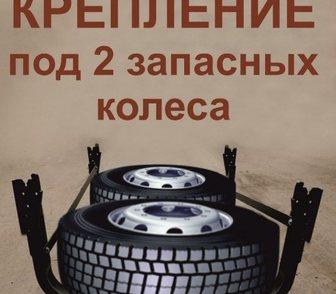 Изображение в   Предлогаем кронштейн для запасного колеса в Москве 17990