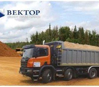 Фотография в Красота и здоровье Медицинские услуги ООО «ТД Вектор» занимается поставками песка в Москве 1