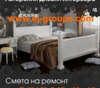 Фото в   Частный дизайнер интерьеров. Предлагаю профессиональные в Москве 0