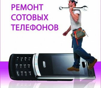 Изображение в Образование Курсы, тренинги, семинары Курсы по ремонту мобильных телефонов созданы в Москве 0