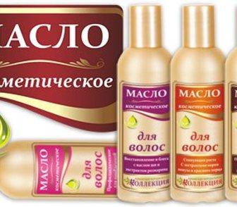 Фото в Красота и здоровье Косметика ™Крымская Натуральная Коллекция это линия в Москве 220