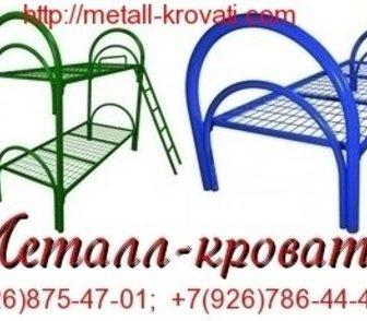 Фотография в   Производственная компания Металл-кровати в Москве 800