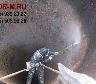 Изображение в Услуги компаний и частных лиц Разные услуги Чисты дымовые трубы методом промышленного в Москве 1500