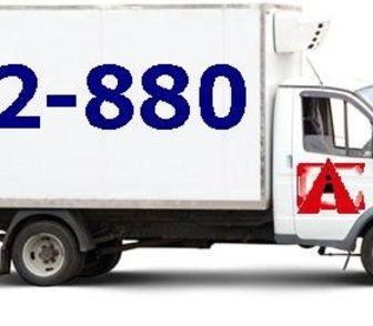 Изображение в   Перевозка грузов по Оренбургу и Оренбургской в Оренбурге 330