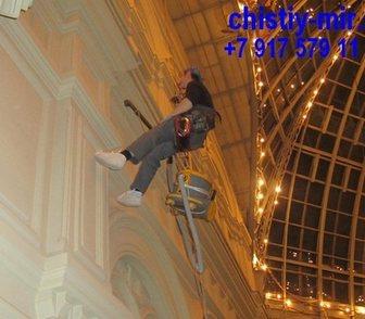 Фотография в Услуги компаний и частных лиц Разные услуги Клининговая компания Чистый Мир оказывает в Москве 80