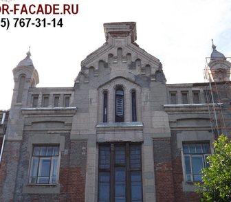 Фото в Услуги компаний и частных лиц Разные услуги Промышленные альпинисты выполнят заделку в Москве 590