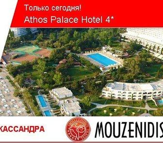 Изображение в   Популярный отель на живописном мысе среди в Москве 0