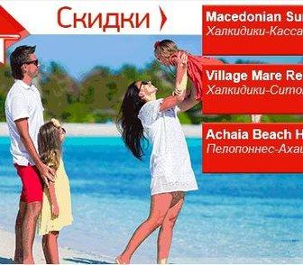 ���������� �   http:/www. mouzenidis-travel. ru/hotel/macedonia-sun � ������ 0