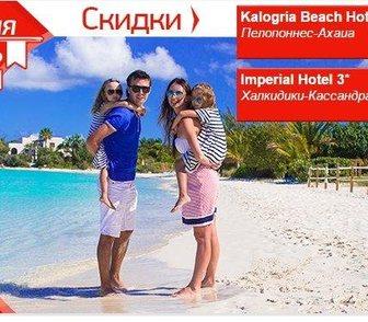 Фотография в   Cегодня 17/8 в Aкции Отель Дня участвуют в Москве 0