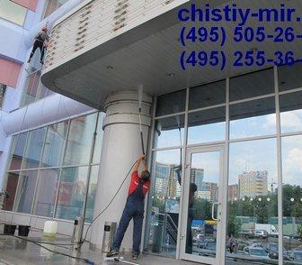 Фотография в Услуги компаний и частных лиц Разные услуги Клининговые услуги в Москве по низким ценам. в Москве 1500