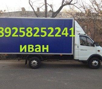 Фото в Авто Транспорт, грузоперевозки Грузоперевозки по Москве и МО, недорого, в Москве 300