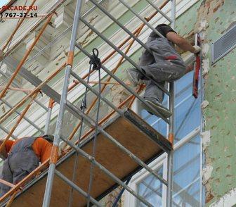Фото в Услуги компаний и частных лиц Разные услуги Выполним капитальный ремонт фасадов зданий в Москве 250