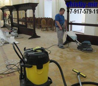 Фотография в Услуги компаний и частных лиц Разные услуги Профессиональная чистка ковровых покрытий в Москве 120