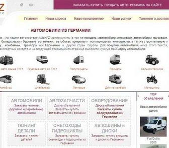 ���������� � ���� ������� ���� � �������� http:/autokfz. ru/   ������ ���������� �� � ������ 1