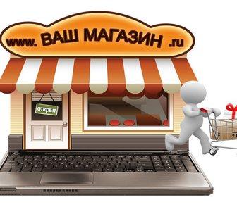 Фото в   Создадим интернет магазин в соответствии в Москве 20000