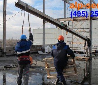 Фото в Услуги компаний и частных лиц Разные услуги Выполним оперативный монтаж павильонов на в Москве 250